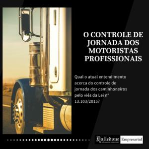 O CONTROLE DE JORNADA DOS MOTORISTAS PROFISSIONAIS